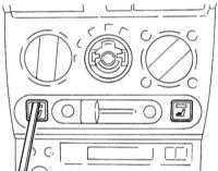 14.8 Снятие и установка выключателя обогрева сиденья