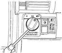 14.25 Снятие и установка переключателя наружного и внутреннего освещения