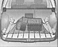 2.7 Оборудование салона Opel Corsa