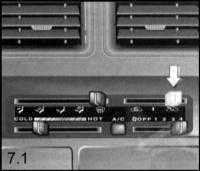 14.7 Управление подачей воздушного потока отопления и вентиляции салона
