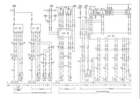 15.4 Электрические цепи с 300 по 399