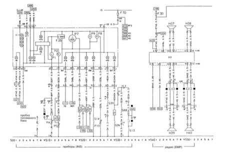 15.6 Электрические цепи с 500 по 599