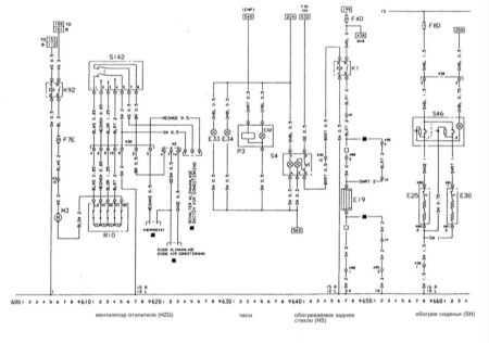 15.2 Электрические цепи с 200 по 1199