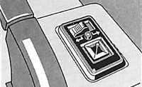 1.8 Регулируемое наружное зеркало с электрическим приводом