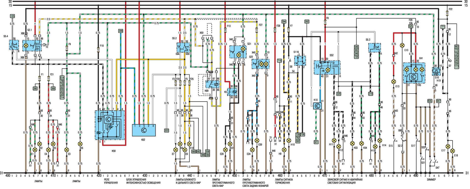 Opel Ascona C Wiring Diagram Diagrams Manta Vectra A U042d U043b U0435 U043a U0442 U0440 U0438 U0447 U0441 U0430 U044f U0445 U043c U043e U0434
