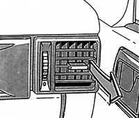 1.18 Отопление и вентиляция Opel Vectra A