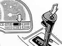 1.20 Автоматическая коробка передач Opel Vectra A