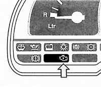 1.24 Контрольная лампа электронной системы двигателя