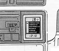 1.13 Бортовой компьютер