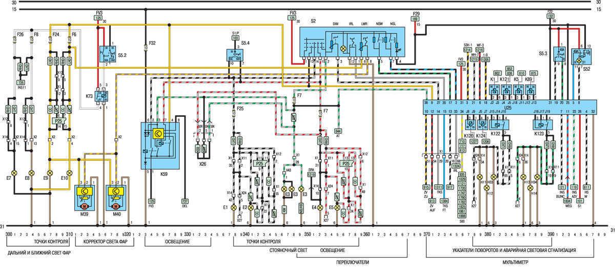Опель вектра схема двигателя фото 574