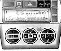 1.12 Электронный климат-контроль