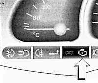 1.16 Сигнализатор электронной системы двигателя