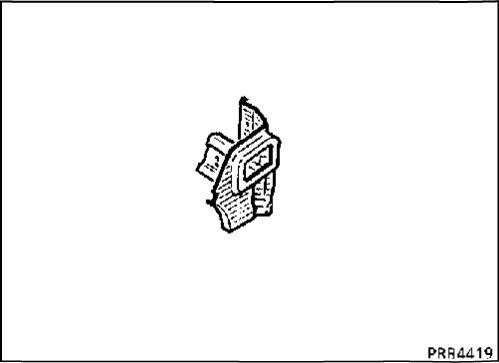 7.  Удлинитель панели заднего крыла
