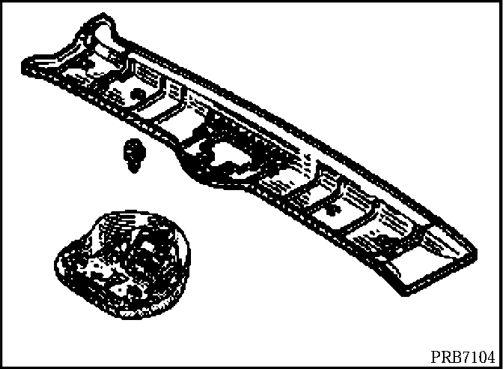 4.  Верхняя центральная облицовка