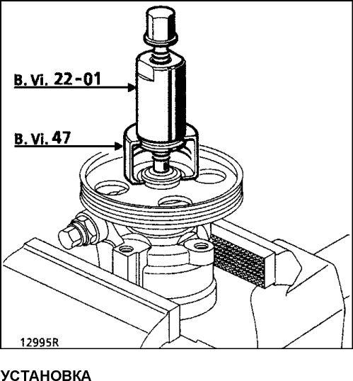 6.  Насос усилителя рулевого управления
