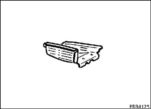 5.  Передняя боковая поперечина