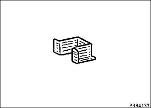 16.  Усилитель заднего ударопрочного элемента