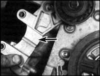 9.7  Снятие и установка на место генератора Saab 9000