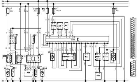 19.19 автоматического кондиционирования воздуха. Модели с 93 г.