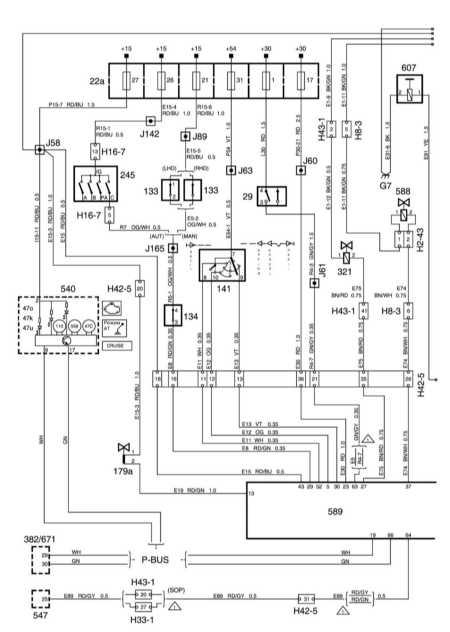 15.1 Система управления 4-цилиндровыми бензиновыми двигателями