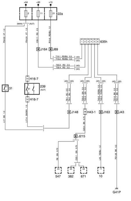 15.44 Разъём для системы навигации