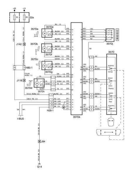 15.63 Э/привод сиденья водителя с памятью положения