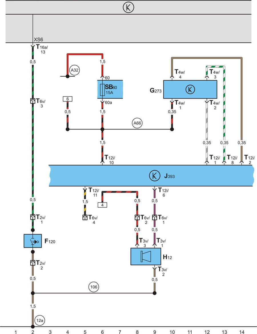 122 cхемы электрооборудов