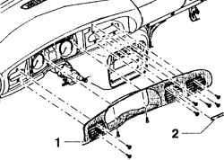 1.2.30 Работа радиоприемника (М445) (дополнительное оборудование)