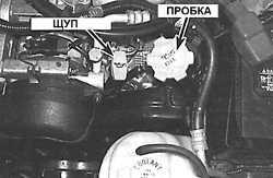 2.4 Проверка уровня моторного масла