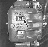 2.23 Проверка тормозной системы