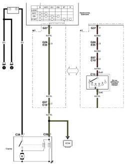 9.3 Принципиальная схема системы пуска