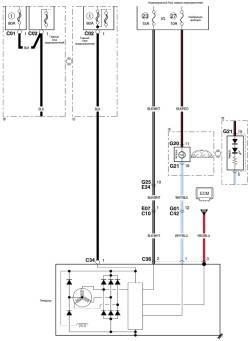 9.4 Схема системы зарядки