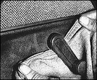11.16 Облицовочные панели дверей