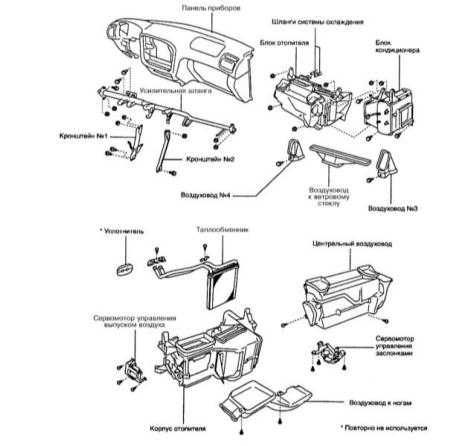 5.10 Снятие и установка блока и теплообменника отопителя