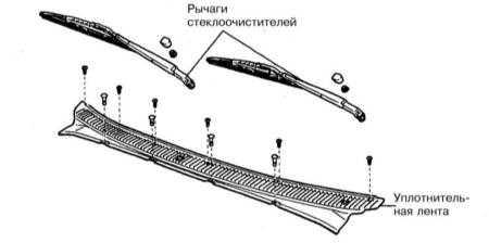 13.26 Снятие и установка решетки воздухозаборника переднего обтекателя