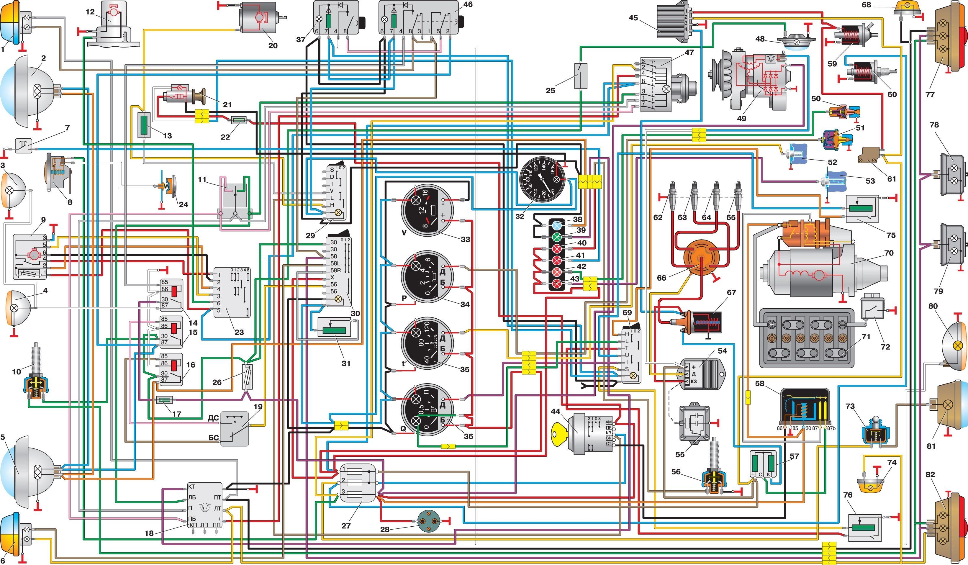 схема бесконтактного зажигания на уаз 469