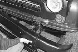 11.2.2 Снятие, разборка и установка переднего бампера УАЗ 31519
