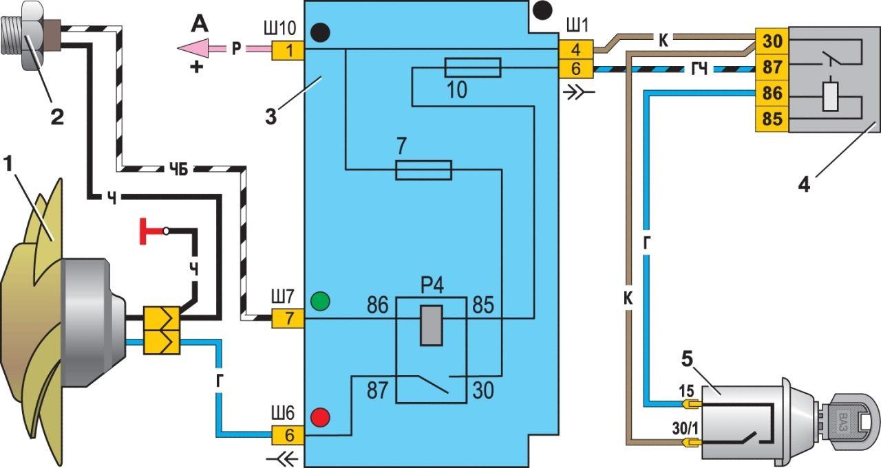 ваз 2107 схема включения генератора