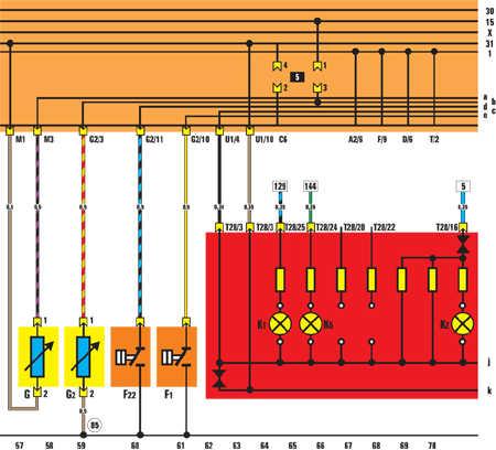 Схема предохранителей киа сид 2008 фото 348