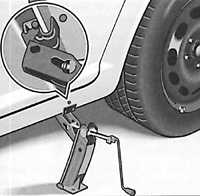 11.9 Поднятие автомобиля Volkswagen Golf IV