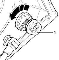 13.15.2 Регулировка положения крышки багажника/ задней двери.