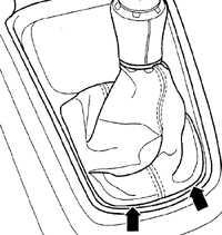 8.4 Снятие и установка корпуса рычага переключения передач