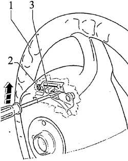 10.1 Снятие и установка подушки безопасности