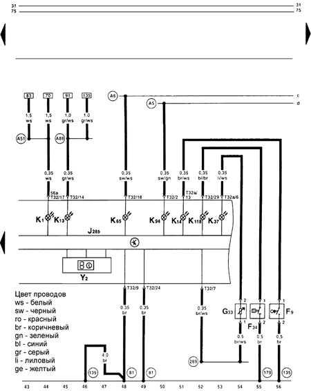 14.23.4 Электросхема 4