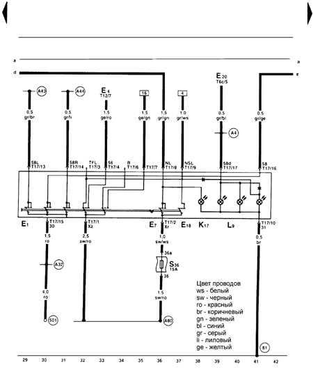 14.23.42 Электросхема 42
