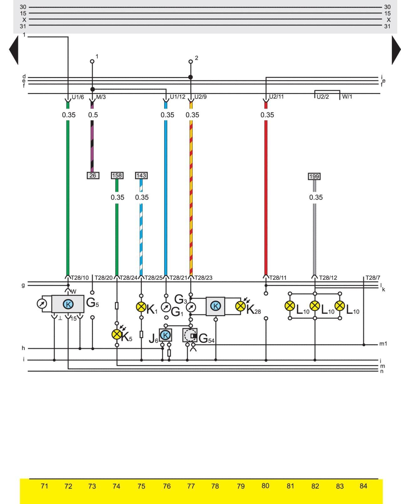 Схема управлением двигателя фольксваген пассат б3