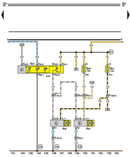 14.35.15 Регулятор интенсивности подсветки приборов