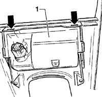 12.41 Передняя пепельница Volkswagen Passat B5