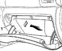 12.46 Вещевой ящик Volkswagen Passat B5