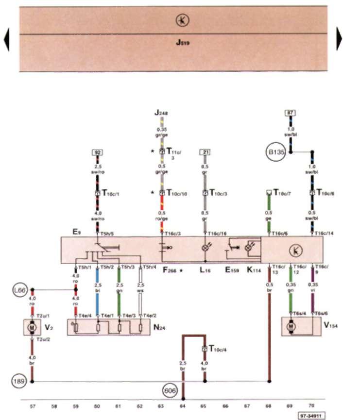 17.2.8 Выключатель вентилятора свежего воздуха, контактный выключатель нагревательного элемента, дополнительный отопитель, вентилятор свежего воздуха, исполнительный электродвигатель привода заслонки свежего/рециркулируемого воздуха, дополнительные сопрот